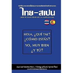 LIBRO DE FRASES TAILANDÉS-ESPAÑOL (FONÉTICO) (Spanish Edition)