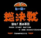 Video Game Card Sd Hero - Soukessen - Taose! Aku No Gundan 60 Pins 8 Bit Game Card