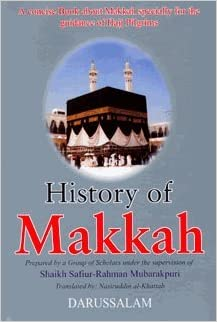 Books on Islamic history-History of Islam