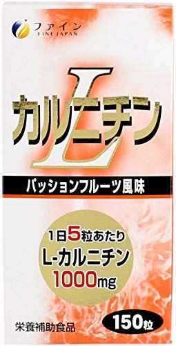 FINE JAPAN L-Carnitine (600mg×150tabs / 30-Day Course) L-Tartrate, Essential Amino Acid, Weight Loss Supplement, Diet Pills, Energy Production, Working Out