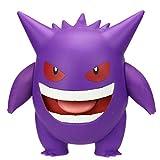 Pokémon 4.5' Battle Feature Figure - Gengar