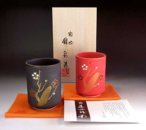 ceramic tea cups | porcelain potter Fujii Nishikiirodori-saku | Kamahen Aya Kon plum picture