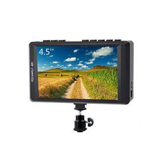 field monitor