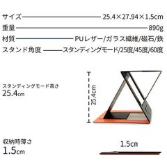 MOFT-Z-Invisible-Thin-Sit-Stand-Desk-Portable-Ajustable-Sit-Stand-Angles-Compatible-with-Most-Laptops