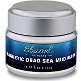 Magnetic Dead Sea Mud Mask for Face, Acne, Blackheads, Oily Skin and Body, Magnet Deep Cleansing Pore Reducer, Cleanser, and Minimizer, 100% Natural Spa Quality by Ebanel - 4 OZ
