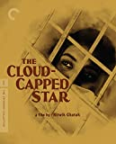 The Cloud Capped Star (The Criterion Collection) [Blu-ray]