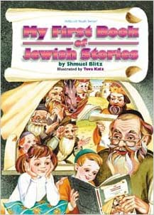 Image result for My First Book of Jewish Stories