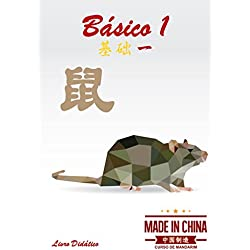 Curso de Mandarim - Básico 1 Livro Didático: Escola Made in China (Curso de Mandarim Escola Made in China)