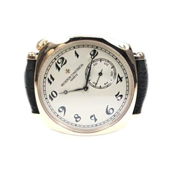 Vacheron Constantin Historiques American 1921 18k Rose Gold 82035/000R-9359 - Certified Pre-Owned (Renewed)