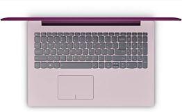Lenovo-Ideapad-330-81D-Laptop-Windows-10-Intel-Core-i3-8130U-156-LED-Screen-Storage-1-TB-RAM-4-GB-Plum-Purple