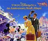 東京ディズニーシー 5th アニバーサリー・ミュージック・アルバム(ディズニー/MISIA)