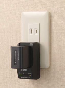 Sony-BCTRV-Travel-Charger-Black