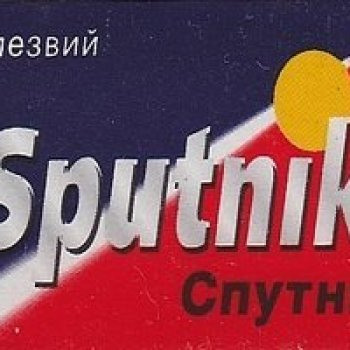 5 Sputnik Razor Blades - Create Your Sampler (86 Brands Available)