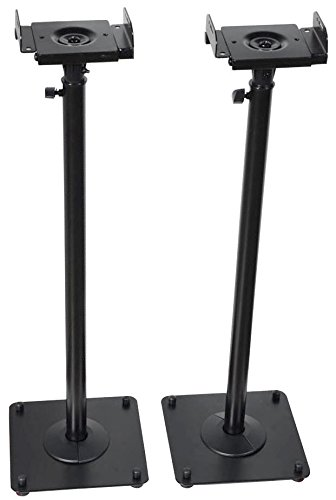 VideoSecu 2 Heavy duty PA DJ Club Adjustable Height Satellite Speaker Stand Mount - Extends 26.5' to 47' (i.e. Bose, Harmon Kardon, Polk, JBL, KEF, Klipsch, Sony, Yamaha, Pioneer and others) 1B7