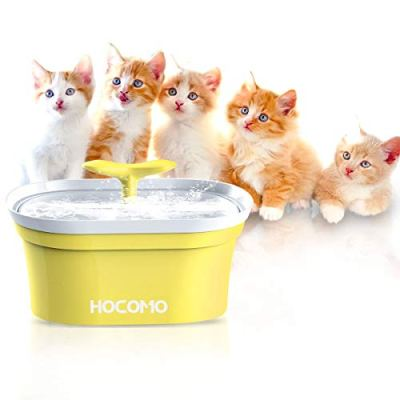 HOCOMO New Generation Pet Fountain for Dogs Cat Water Dispenser-2.8L with 2W Low Power Consumption,Super Quiet Pump and Three Replaceable Filter, Healthy and Hygienic Automatic Drinking