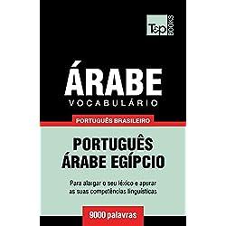 Vocabulário Português Brasileiro-Árabe - 9000 Palavras: Árabe Egípcio