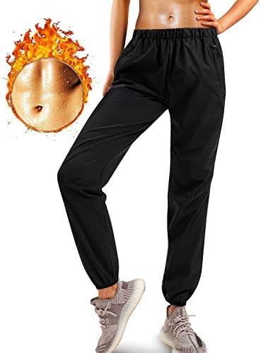 Junlan Sauna Suit for Women Sweat Sauna Pants Weight Loss Jacket Gym Workout Vest Sweat Suits for Women 1