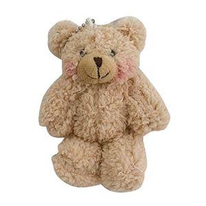 Le yi Wang You Mini Bear Stuffed Animal Plush Toys Wedding Gift Box Doll Toy for Birthday Cake Wedding Decorations Party Favors Supplies Bag Charm DIY Accessory Coffee 41od5IIGGCL