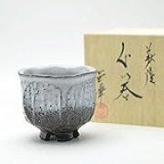 Hagi yaki Japanese ceramic. Guinomi sake cup with wooden box made by Yuuka Matsuo.