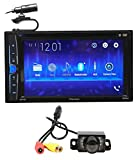 Pioneer AVH-210EX 6.2' Car DVD/CD/Bluetooth/iPhone/Android/USB Receiver+Camera