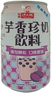 芋香珍奶飲料 タピオカタロイモミルクドリンク 台湾産飲料 315ml