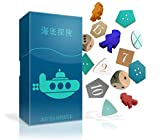 Oink Games Deep Sea Adventure: A Treasure-Hunting Travel Board Game