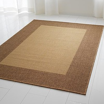 Ikea Dragor Rug Flatwoven Beige Light Brown  (5'7' x 7'10')