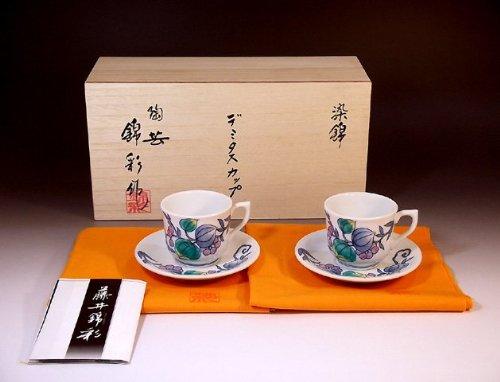 Arita - Imari Fujii NishikiAya demitasse coffee cup pair 2 customer gift | gifts | souvenirs | gift | gift