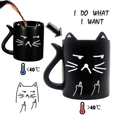 "Funny coffee Mug, Cat mug, with quotes ""I do what I want"",..."