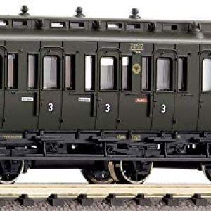 Fleischmann 807006 DRG C3 pr11 3rd Class Compartment Coach II 41zZTbTEM3L