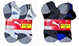 Puma Men's No show Sport Socks, Moisture Control, Arch Support (8 Pair) (Extended Size - Shoe Size (12-16, Black-White)