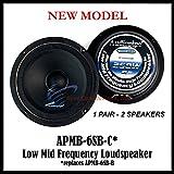 1 PAIR Audiopipe 6' 250W Low Mid Frequency Loud speakers APMB-6SB-B FULL RANGE