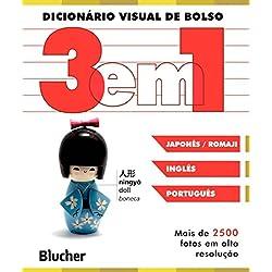 Dicionário visual de bolso - 3 em 1: japonês-romaji/inglês/português