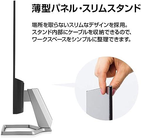 HP M27f 薄型パネル スリムデザイン