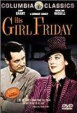 His Girl Friday poster thumbnail