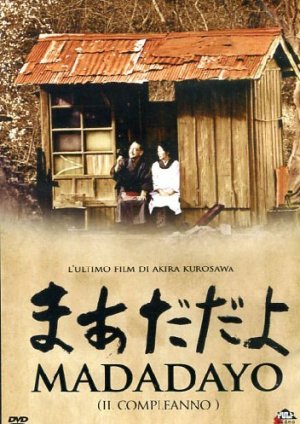 Liste des films Akira Kurosawa