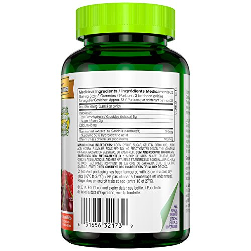 Purely Inspired 100 Percent Pure Garcinia Cambogia Gummies 100