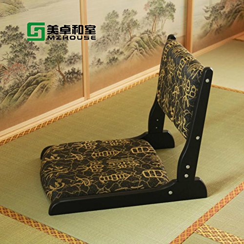 Denzihx Chair Without Legs,[Japanese-Style] Tatami mats Floor Chair Backrest Meditation Natural Materials Minimalism-F