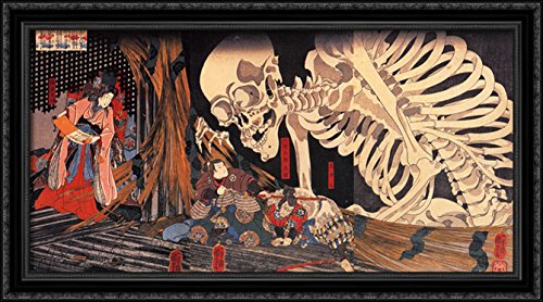Mitsukini Defying The Skeleton 40x22 Large Black Ornate Wood Framed Canvas Art by Utagawa Kuniyoshi