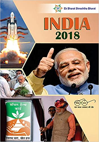 Image result for India Year Book