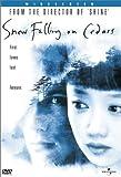 Snow Falling On Cedars poster thumbnail