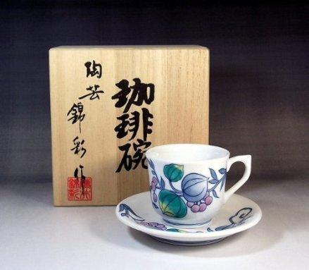 Arita - Imari Fujii NishikiAya Somenishiki demitasse coffee cup gift | gifts | souvenirs | gift