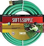 Swan Hose SNSS58025 5/8' X 25' Soft & Supple Garden Hose