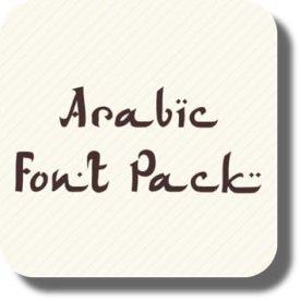 Hasil gambar untuk Arab Font