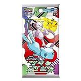 Pokemon Cards Sun & Moon Strength Expansion Pack Shining Legends Booster Box / 20 Packs/Korean Ver