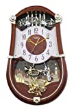 Rhythm Clocks 'Concerto Entertainer II' Musical Motion Clock