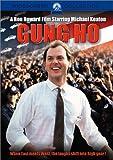 Gung Ho poster thumbnail