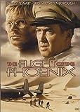 The Flight Of The Phoenix poster thumbnail
