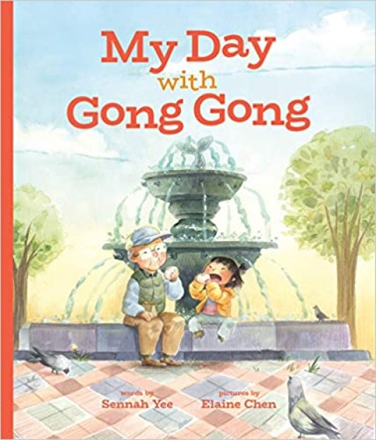 A book cover image showing a little Asian girl sitting in front of a fountain eating with her elderly grandfather.