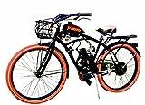 NEW DIY COMPLETE 66CC/80CC 2-STROKE MOTORIZED BIKE KIT WITH 26' CRUISER BIKE